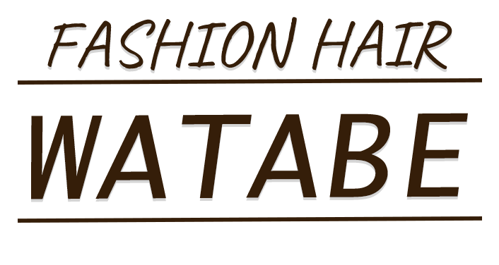 中野区野方駅の理容店|ファッションヘアWATABE